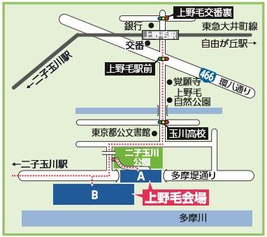 上野毛会場有料観覧席配置図